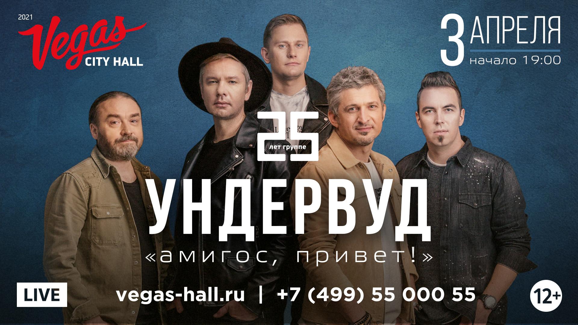 Юбилейный концерт в Москве переносится на весну.