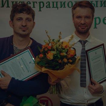 23.11.2014, Москва, Второй Интеграционный спортивный фестиваль