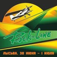 Ундервуд - хедлайнер Rock-line 2017